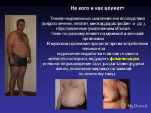 Сколько живут с циррозом печени и можно ли его вылечить?