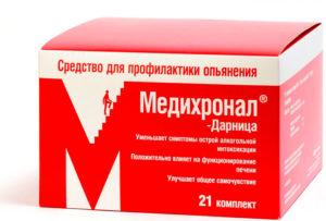 Лекарственные средства от похмелья и препараты для профилактики
