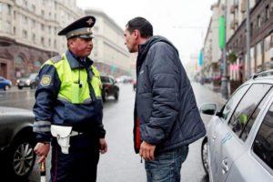 Езда без прав после лишения 2017 — ответственность за нарушение