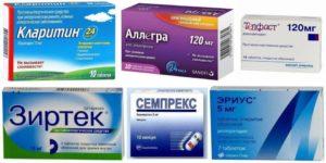 Эффективные антигистаминные препараты при кожной аллергии