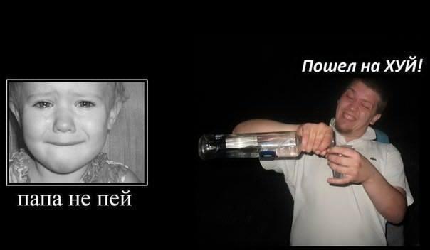 Что делать если твой отец алкоголик