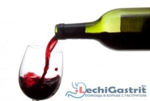 Алкоголь при гастрите: спиртные напитки, пиво, вино, водка