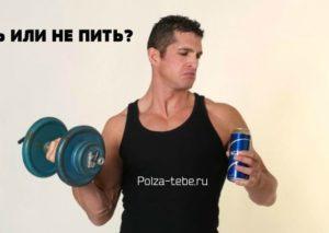 100 на грудь или сотку от груди, влияние алкоголя на тренировки в тренажерном зале