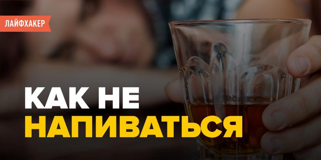 Как распознать алкоголизм у женщин
