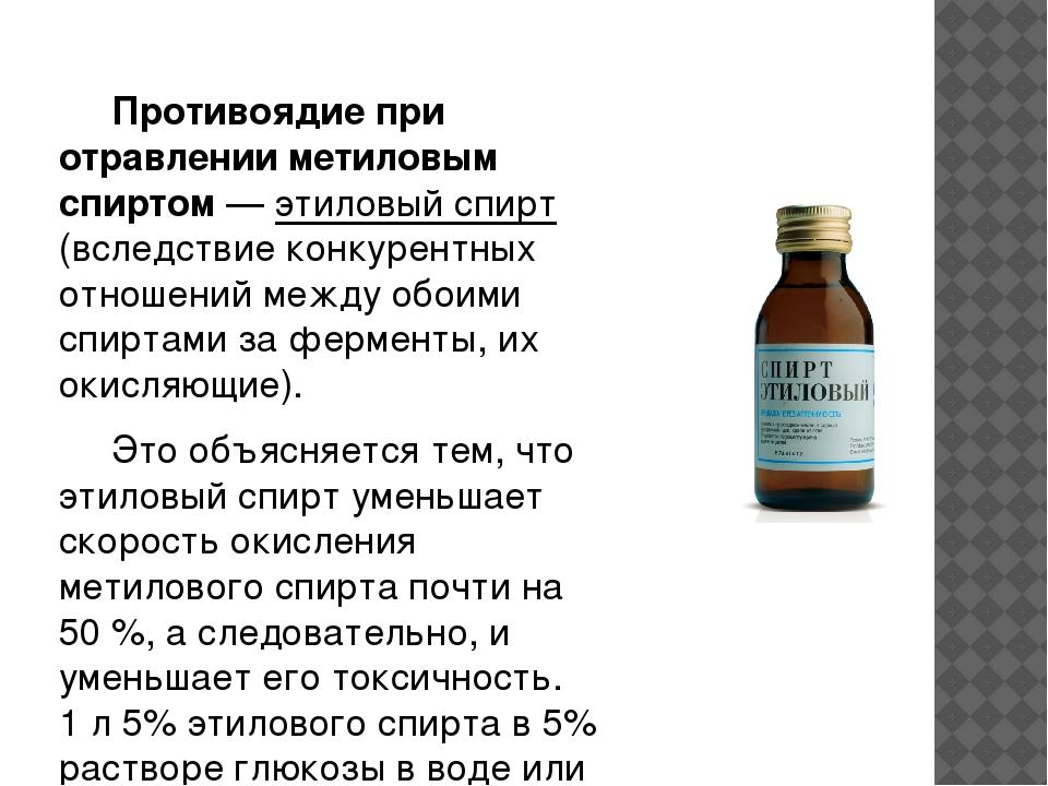 Увольнение по статье за пьянство на рабочем месте по ТК РФ
