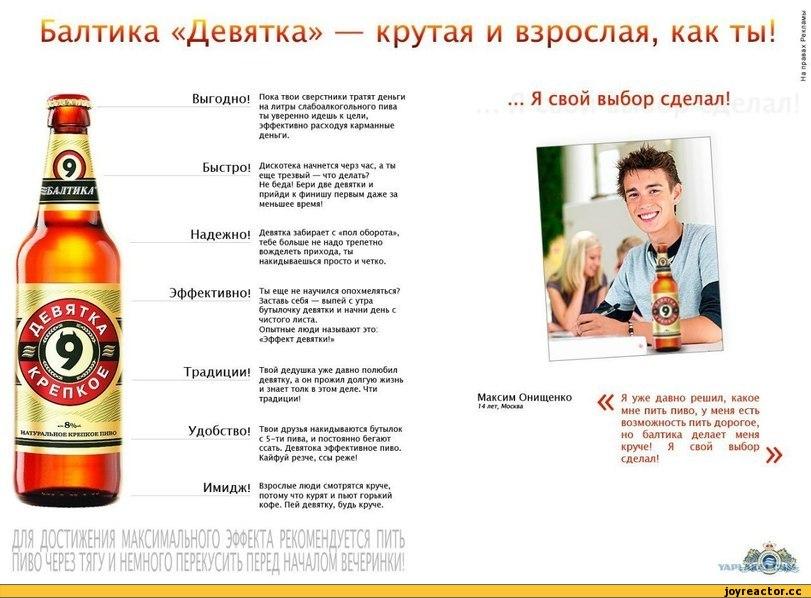 Можно ли пить просроченное пиво: Что будет если выпить,. реально ли отравиться нефильтрованным, бутылочным или баночным напитком
